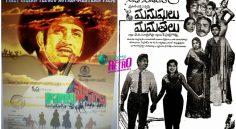 Mosagallaku Mosagadu Creates History