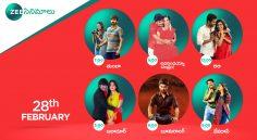 Zee Cinemalu (28th February)