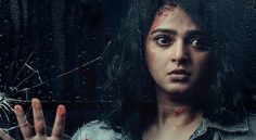 Anushka Shetty's 'Nishabdham' All Set For Worldwide Release On April 2nd