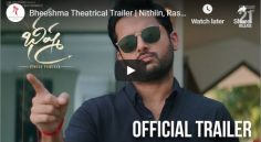 'Bheeshma' Theatrical Trailer