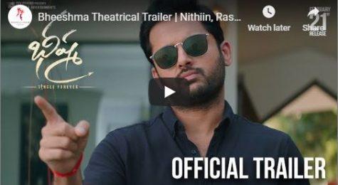 'Bheeshma' Theatrical Trailer