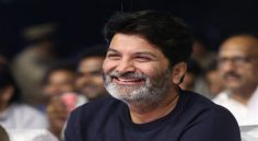 'Bheeshma' would to be a sure shot hit says Trivikram