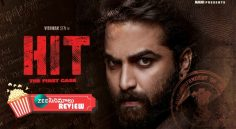 'HIT' Movie Review