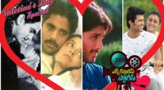 Valentines Day Special : Devadasu To Arjun Reddy