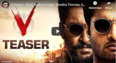 Nani,SudheerBabu's 'V' Teaser Review