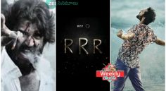 Zee Cinemalu : Weekly Roundup