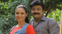 Rajasekhar Arjuna Movie to release soon