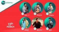 Zee Cinemalu (13th March)