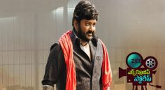 Zee Cinemalu Exclusive : Vinayak 'Seenayya' Movie Updates