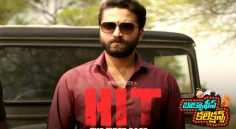 HIT Movie 1st weekend Collection