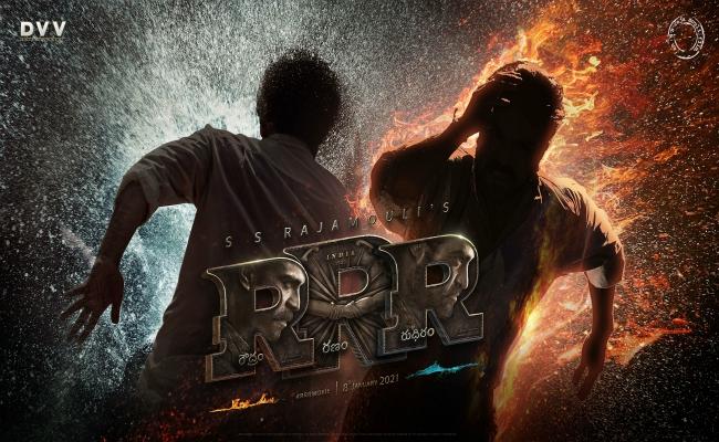 #RRR ట్రయల్ షూట్ వాయిదా