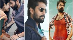 Tollywood May Movie Festival !