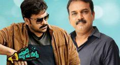 Acharya Movie Updates