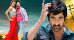 Raviteja-Trisha Combination may repeat again