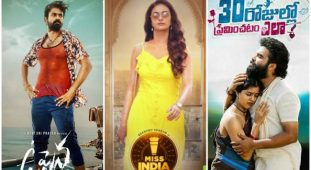 Debut directors and Heroes faces struggling time