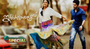 Iddarammayilatho Movie Completes 7 Years