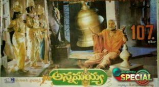 Nagarjuna's Annamayya Completes 23 Years