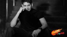 హాట్ టాపిక్: మహేష్ సినిమాలో స్పెషల్ గెస్ట్