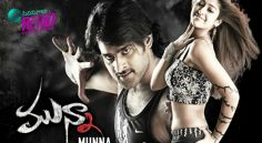 Prabhas MUNNA completes 13 Years