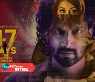 '47 Days' Movie Review