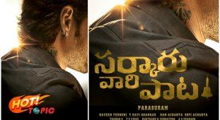 Hot Discussion on Mahesh's Sarkaru Vaari Paata Movie
