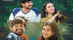Orey Bujjiga Movie Songs Review
