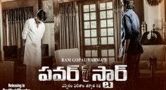 RGV releases Power Star Movie first Look