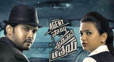 Agent Sai Srinivasa Athreya Will Be A Trilogy