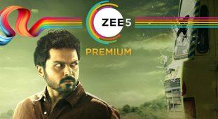 Zee5 లోకి వస్తున్న 'దొంగ'