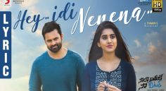 Solo Brathuke So Better – Hey Idi Nenena Lyric Video