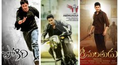 Mahesh Career's Best Movies as per Social media