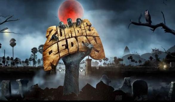 Zombie Reddy: ప్రశాంత్ వర్మ ప్రయోగం