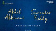 #Akhil5 - అఫీషియల్ ఎనౌన్స్ మెంట్