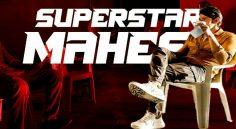Superstar on Sets - మహేష్ బాబు వచ్చేశాడు