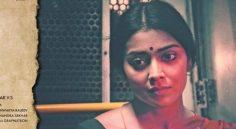 Director Krish Launches Shriya Saran First Look In Gamanam Movie