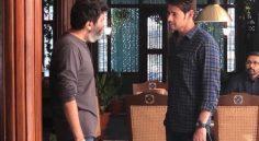 Mahesh Trivikram Movie - రేసులో ఇస్మార్ట్ బ్యూటీ!
