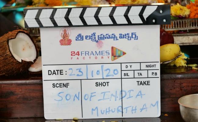 Son Of India - మోహన్ బాబు కొత్త సినిమా లాంఛ్