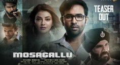 Allu Arjun reveals Vishnu Manchu's Mosagallu Teaser