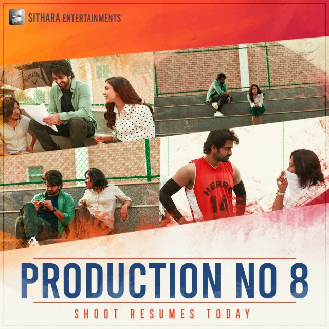 NagaShourya Ritu Varma Movie