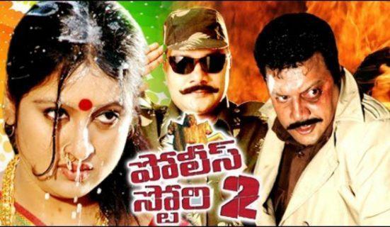 Police-Story-2-zee-cinemalu