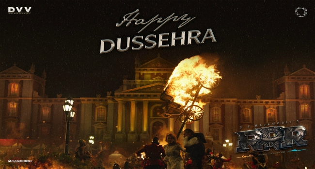 Dussehra Special from Tollywood