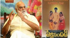 Raghavendra Rao Announced Pelli Sandadi Sequel