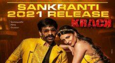 Raviteja KRACK to release on Sankranti