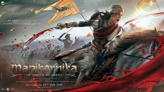 manikarnika-zee-cinemalu-569x320-569x320