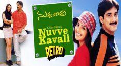 Nuvve Kavali - 20 ఏళ్ల స్నేహం-ప్రేమ