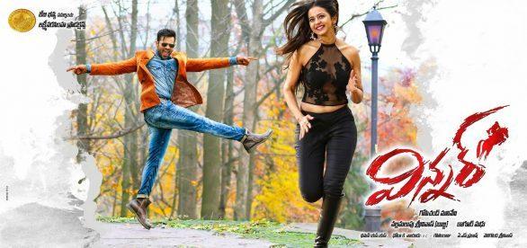 winner-zee-cinemalu