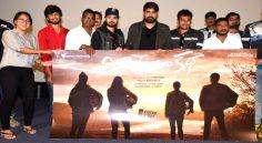 Idi Maa Katha Movie Frist Look Launch