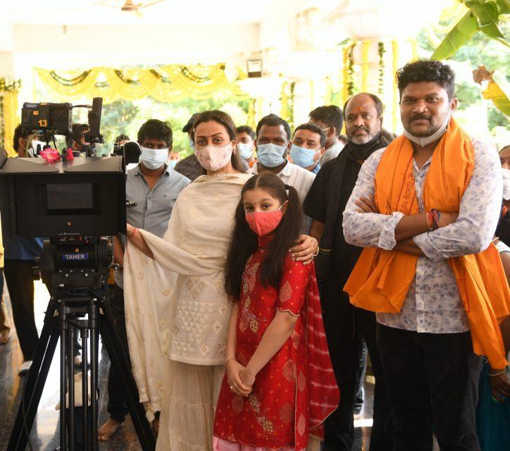 Mahesh Sarkaru Vaari Paata Launch
