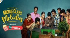 Middle Class Melodies Review in telugu