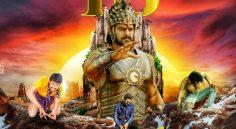 Prabhas - తొలి సినిమా తెరవెనక కథ